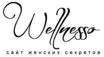 wellnesso.ru