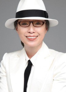 Юкуко-Танака