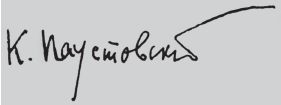 Подпись Константина Паустовского