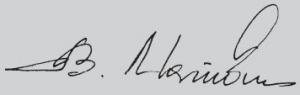 Подпись Валентины Матвиенко