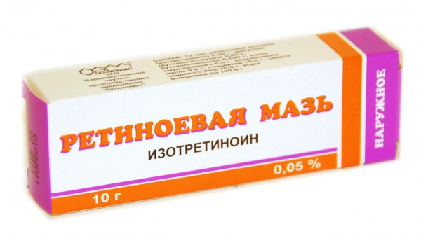 Ретиноевая мазь для омоложения кожи