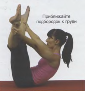 Кресло-качалка пилатес упражнение фото