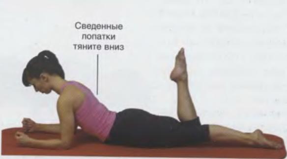 Захлест одной ногой пилатес для похудения