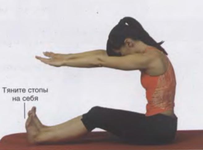 упражнение Растягивание спины вперед пилатес для похудения