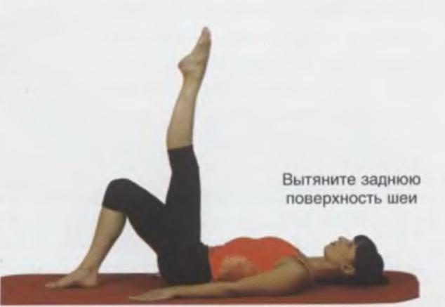 упражнение круги ногой