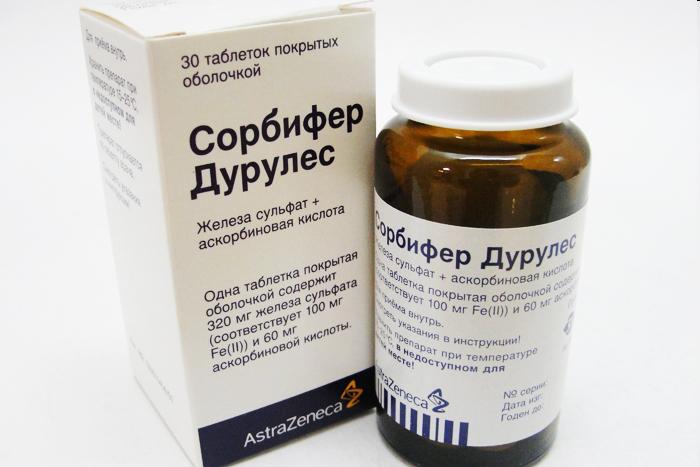Таблетки для повышения гемоглобина при беременности