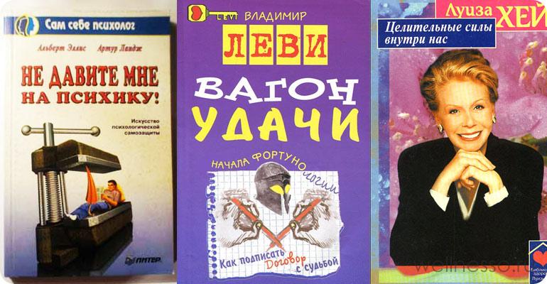 книги повышающие самоценку женщины