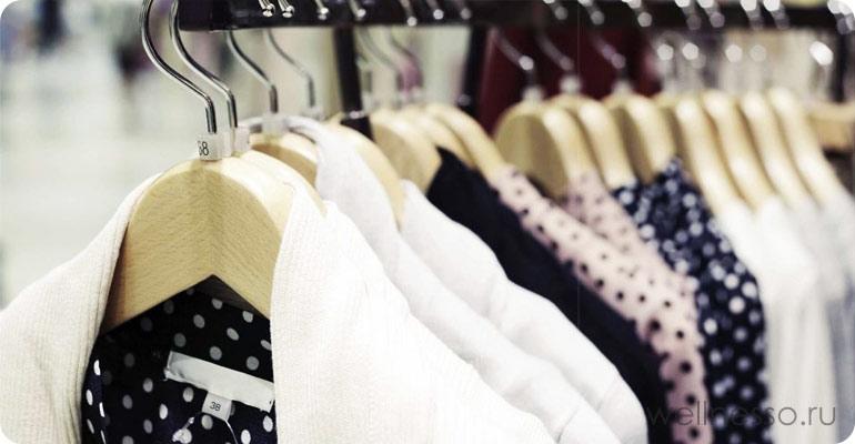обновить гардероб женщине