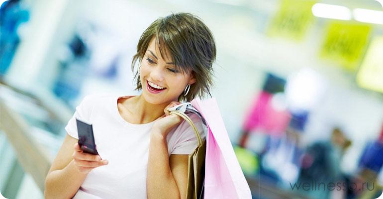 шоппинг чтобы стать уверенней в себе женщине