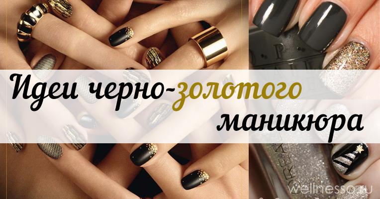 Тату шрифт фото на русском