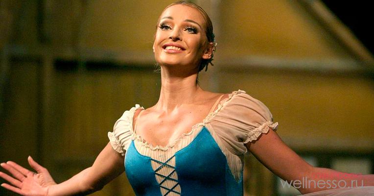 Анастасия Волочкова в театре