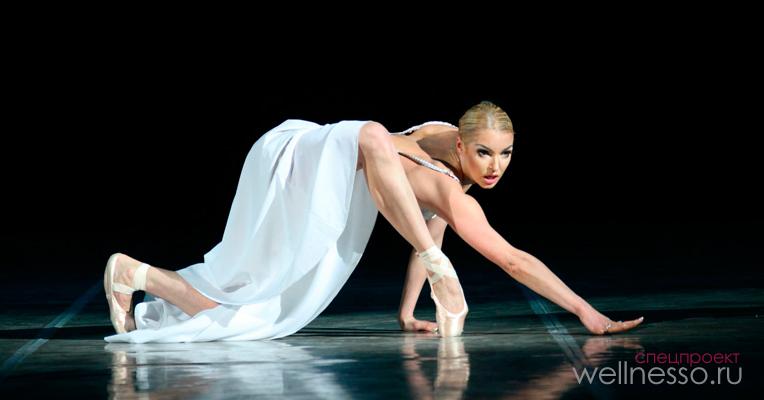 Изящная фигура балерины