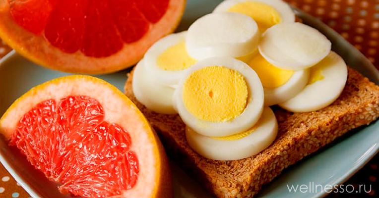 Яйца и цитрусовые