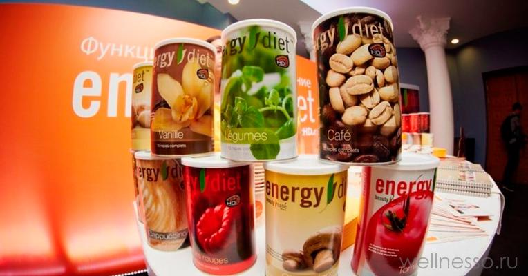 Energy diet чай для похудения
