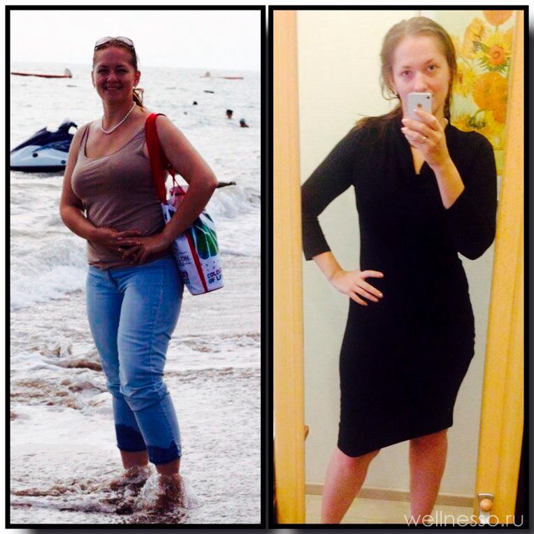 Фото после диеты