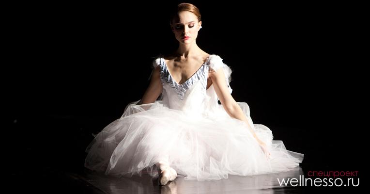 Портман в роли балерины