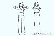 Гимнастика Обнять плечи