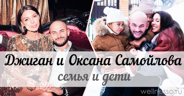 Самойлов денис знакомства знакомства во владивостоке с женщинами за 40